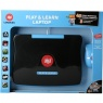 Alga Play & Learn Laptop