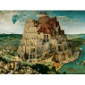 Palapeli 5000 Brueghel The Elder: Baabelin torni